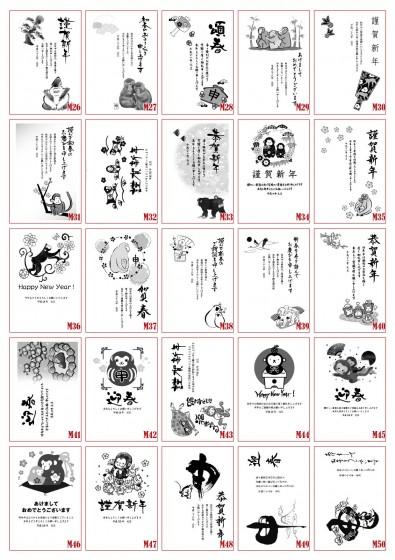 2016蟷エ雉€迥カ荳€隕ァ8