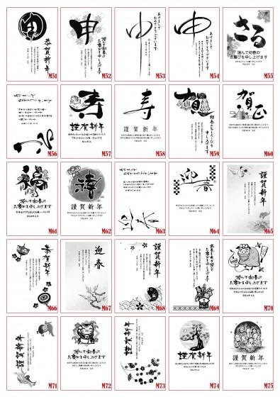 2016蟷エ雉€迥カ荳€隕ァ9
